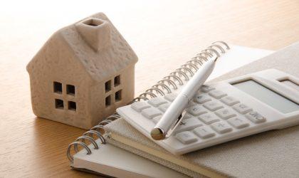 tipo medio de las hipotecas
